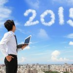 הרכב פותח – 11 דברים חשובים לקידום אורגני בשנת 2015