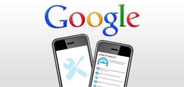 רשמית : גוגל מתעדפת אתרים מותאמים למובייל