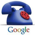 צור קשר עם גוגל