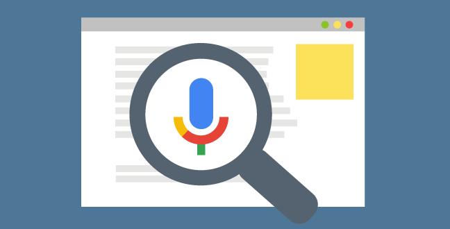 גוגל חיפוש קולי